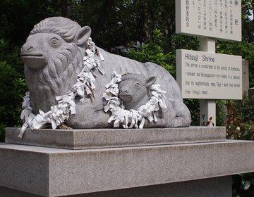 【パワースポット巡り】未年の2015年は♡羊神社に行こう♡
