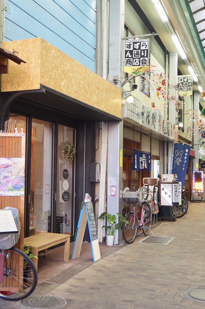 椎名町すずらん通り商店街