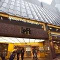 Shibuya City Lounge
