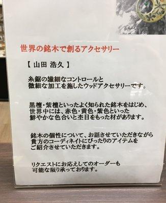 丸善名古屋本店