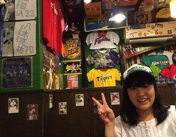 【野球ファンは絶対行くべし!】神田にある「ベースボール居酒屋 リリーズ 神田スタジアム」がアツい!