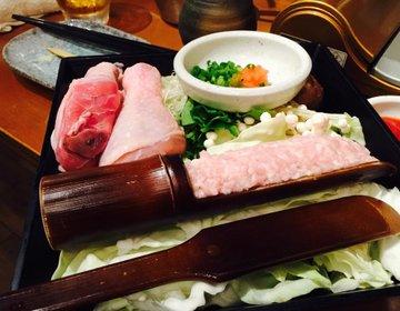 【浦和で博多を楽しみたい】お手頃で美味しい水炊きを食べるならココ!