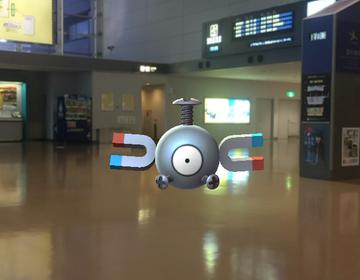 【新潟でポケモンGO!】新潟空港はビリリダマとコイルの巣?気になる噂を2時間徹底検証!その結果は?