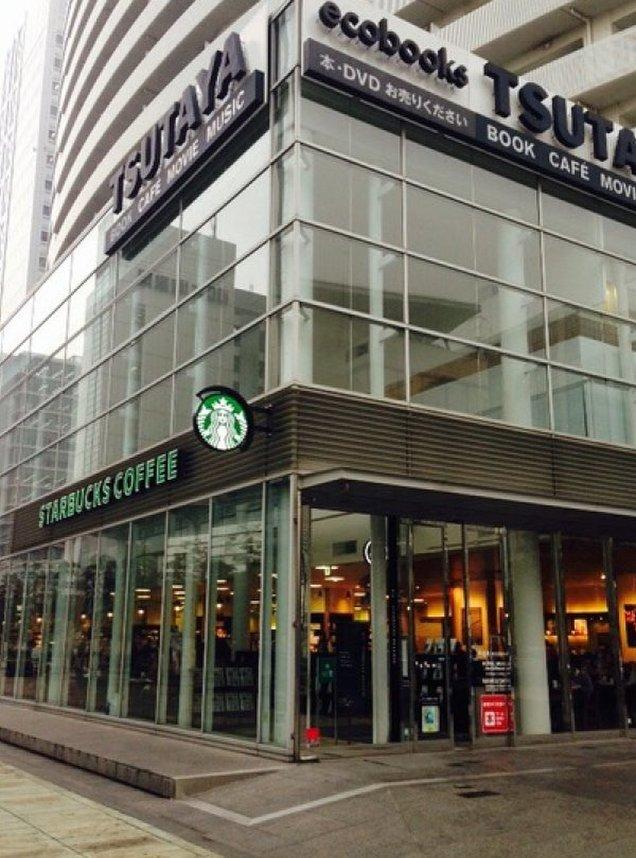 スターバックス・コーヒー TSUTAYA 横浜みなとみらい店