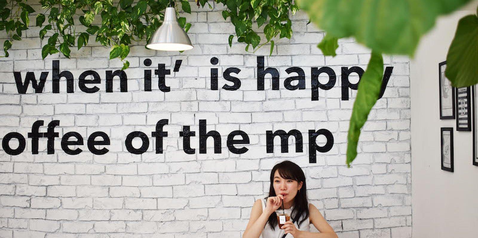barn mp(バーン エムピー)