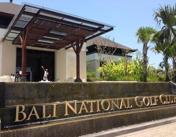 バリ島の海を感じる人気ゴルフ場2選をご紹介!おすすめGOLFCLUBで思いっきりフルスイング!