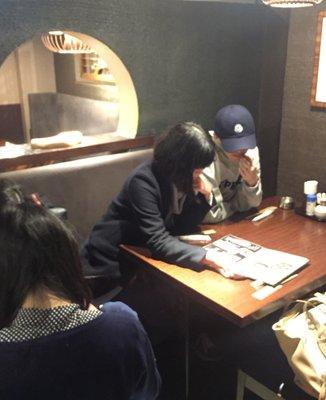 牛たん焼き仙台辺見 渋谷桜ヶ丘店