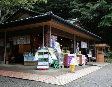 鹿島神宮の中にあるお休み処「一休」(ひとやすみ)で、ご神水で打った蕎麦を食す!