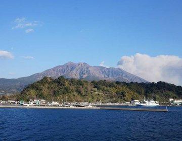 【鹿児島・桜島】活発な火山は遠くから眺めよう!グルメは鹿児島スイーツ「白くま」がオススメ!