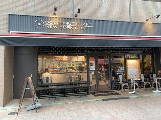 【閉店】ドーナッツプラント 白金台