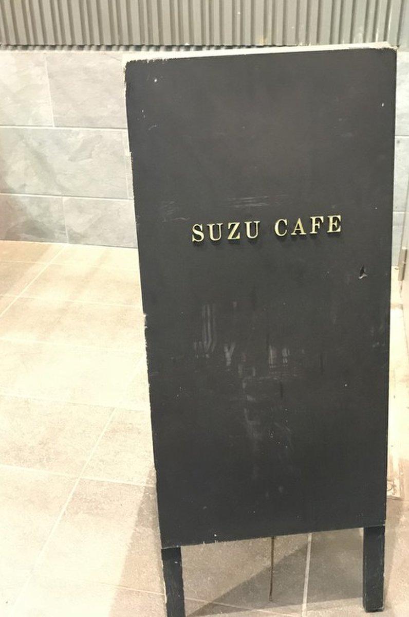 SUZU CAFE 六本木