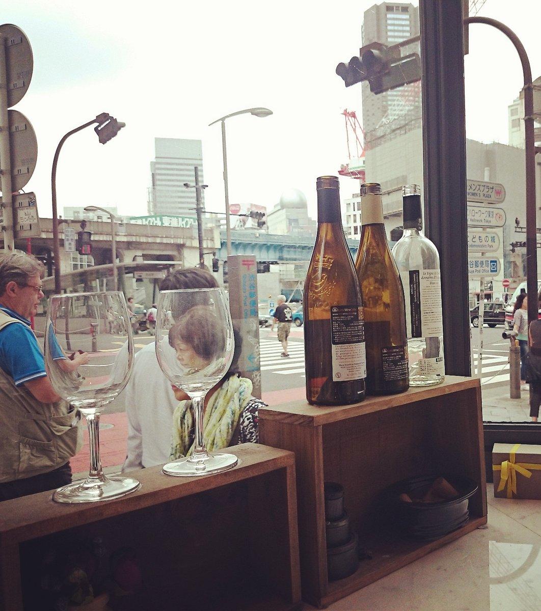 【閉店】ゴントラン シェリエ 渋谷店