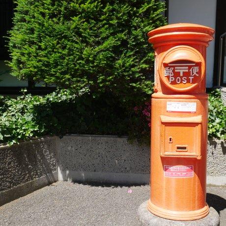 善光寺郵便局