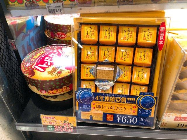 お 土産 大阪 大阪旅行のお土産はこれで決まり!大阪地元民が自信を持っておすすめするお土産20選