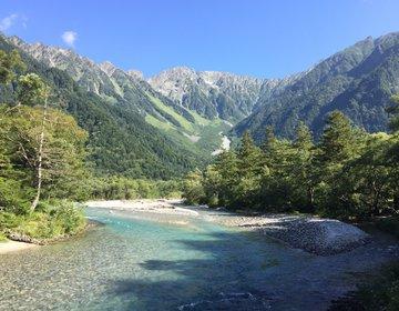 【山岳リゾート・上高地】大自然とおいしいグルメ・スイーツで日々の疲れを癒そう!!
