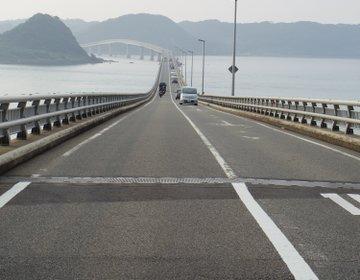 死ぬまでに行きたい!世界の絶景3位「山口県・角島大橋」おすすめ観光ドライブ♡
