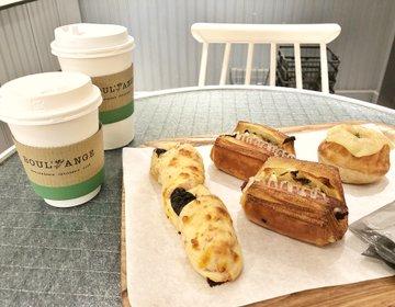 日本橋コレドの遊び方!お勧めカフェ『ブールアンジュ』・映画館・散歩