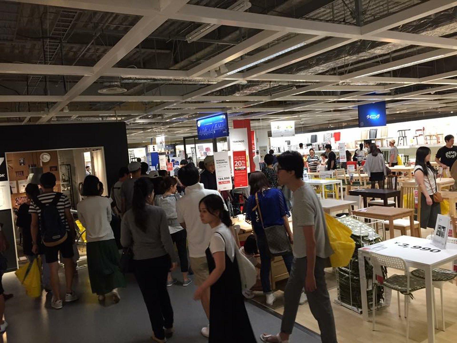 IKEA港北ステーション/タイムズ カー プラス