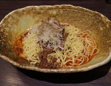 広島3大麺「汁なし坦々麺、呉冷麺、まぜ麺」他では食べられない、ご当地ヌードルを味わう!