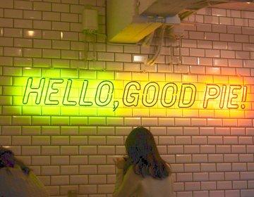 【心斎橋・カフェ】センス抜群!外観からは想像つかない斬新すぎるパイ専門店!