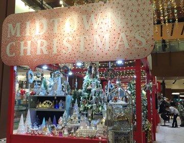 【クリスマスプレゼント、もう決まった?】ミッドタウンのクリスマスマーケット2015