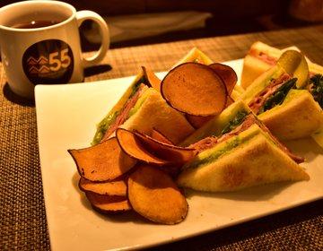 【閉店】55 シェフの極上サンドイッチ専門店