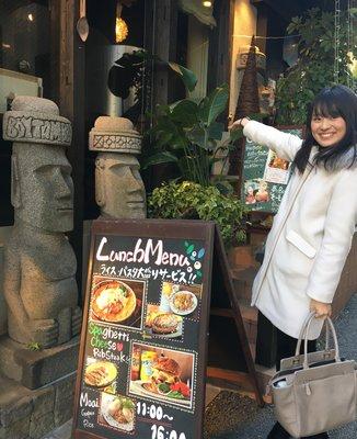 トム ボーイ カフェ 渋谷円山町店