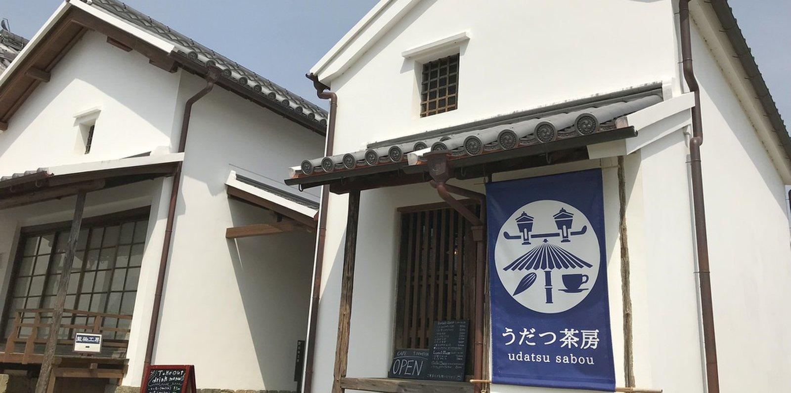 Udatsu teahouse