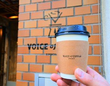 【神戸・カフェ】あの本格的自家焙煎コーヒー店が移転後リニューアルオープン!