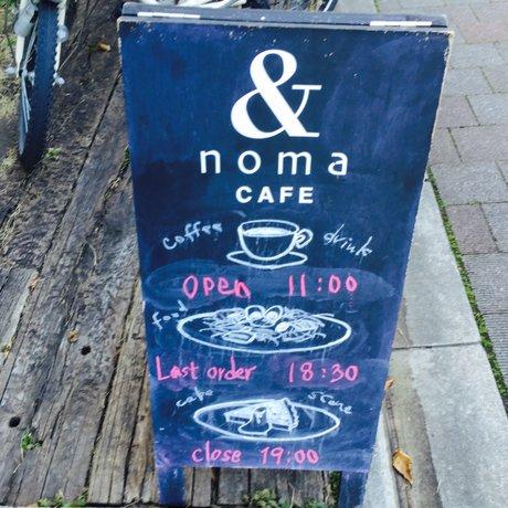 アンド・ノマ・カフェ
