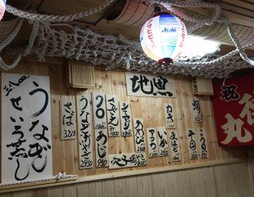 活魚を刺身や焼魚で食べたい時は【ふく丸】糸島方面ドライブに☆