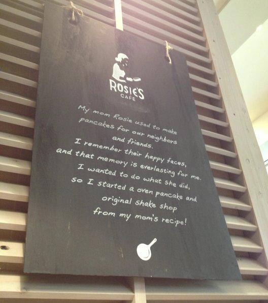 ROSIE'S CAFE ラゾーナ川崎店 (ロージーズ カフェ)