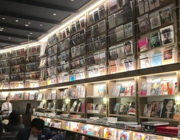 【金欠カップル必見】リーズナブルだけど満足できる!渋谷で楽しめる一日デートプランを紹介♪