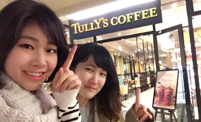 タリーズコーヒー 三井アウトレットパーク木更津店