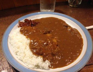 【多数のグルメ雑誌に登場!!】おひとり様OK!インドカレー店「マーブル」で食べるうまいビーフカレー!