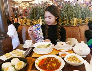 香港旅♡香港ディズニーにあるムーランの世界観『プラザイン』飲茶レストラン