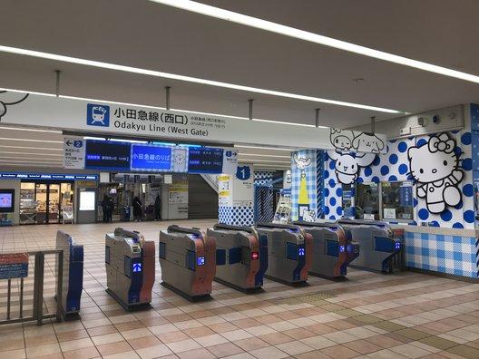 多摩センター駅