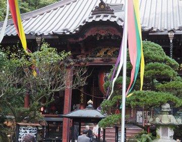 朝活!お詣りは朝がいい!水澤観音で女子力アップ&水沢うどんで体の中からもご利益を♪