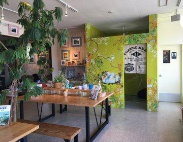 キッズルーム完備のお洒落なカフェ【ハニー珈琲 糸島店】はママにも人気‼︎糸島ぶらり☆