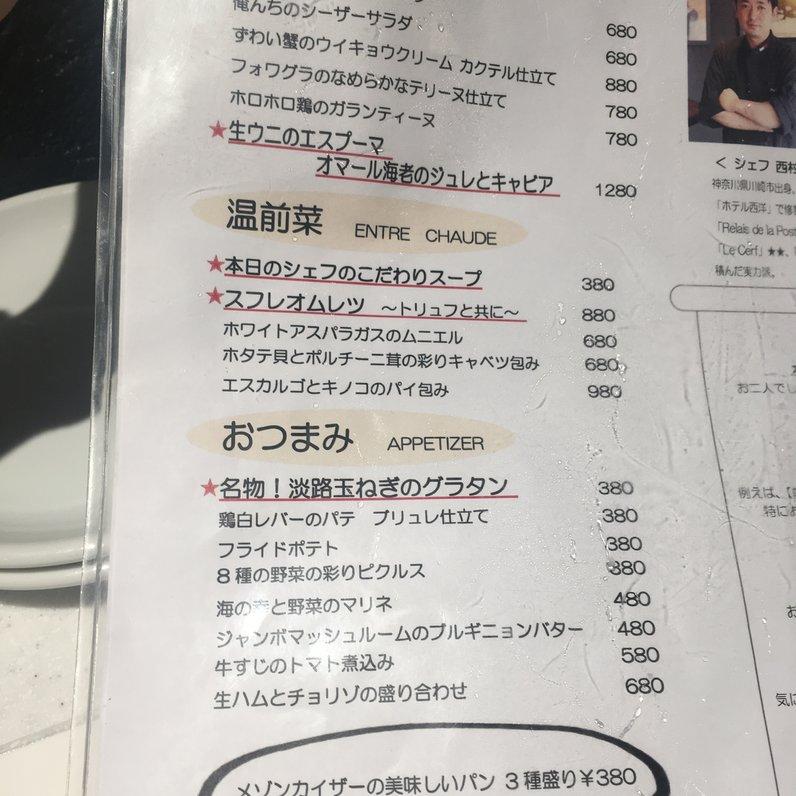 俺のフレンチ Table Taku