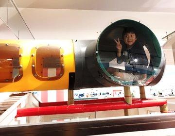 日本最大級☆キッズ・ベビー専用フロア★横浜市東戸塚イオンスタイル!子供たちの楽園!