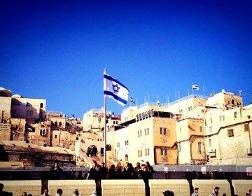 【イスラエル】life changing experience エルサレム旅行♡