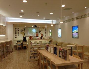 【札幌駅】全国でも数少ない☆生活の木「Aroma Cafe」でおいしいハーブティーを♪