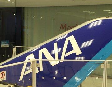 【空港にこんな博物館が?!】大人の社会科見学!鹿児島空港で学ぶ飛行機の歴史!ソラステージへ行こう!