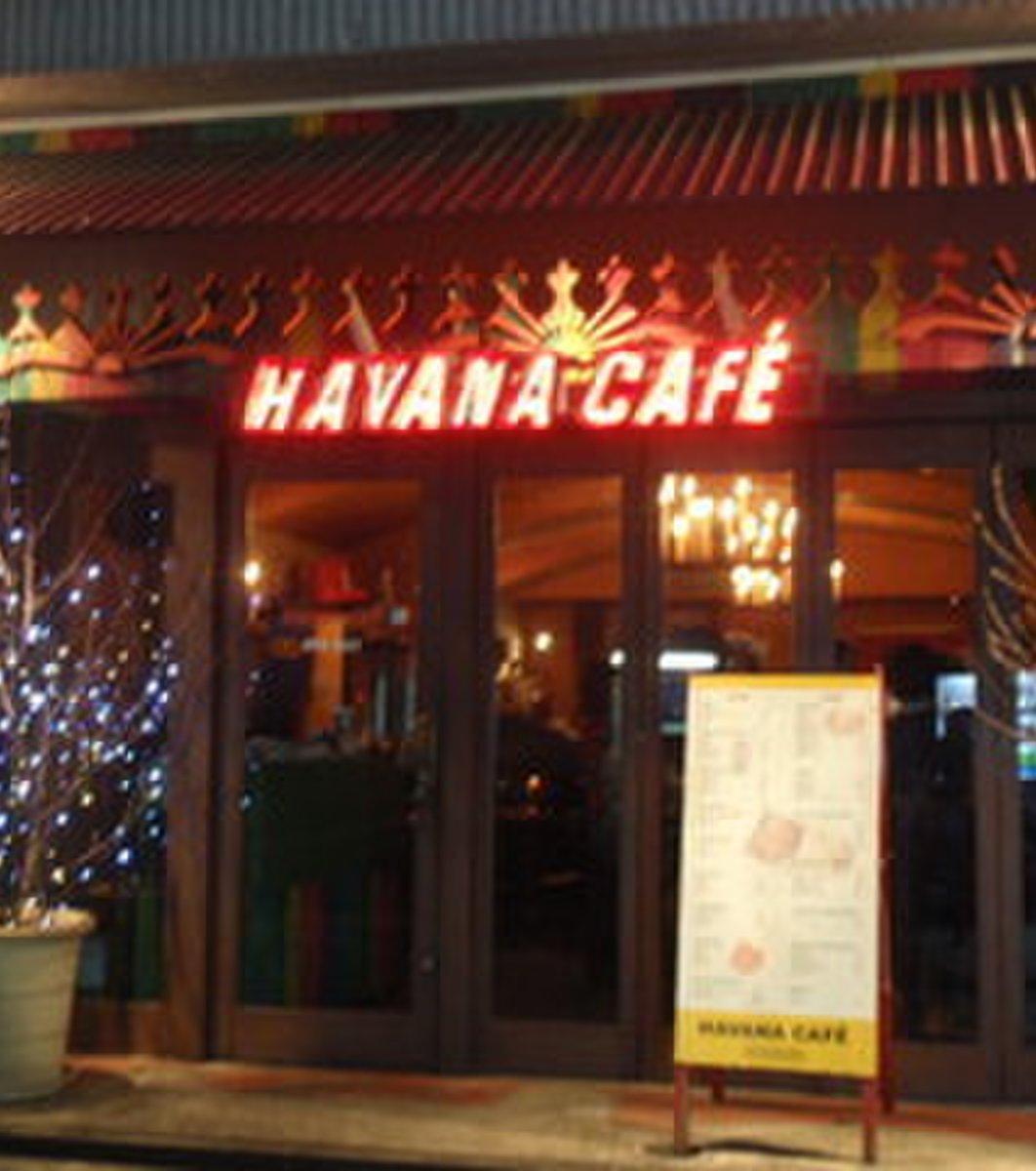하바나 카페
