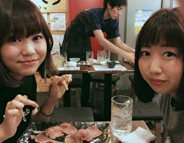 【肉!肉!肉!】24店が集う「渋谷肉横丁」で豊富な肉料理を堪能♪