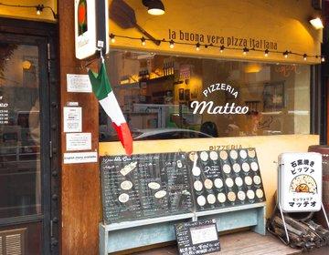 銀座コリドーで楽しむ本格ローマピッツァ「マッテオ銀座店」