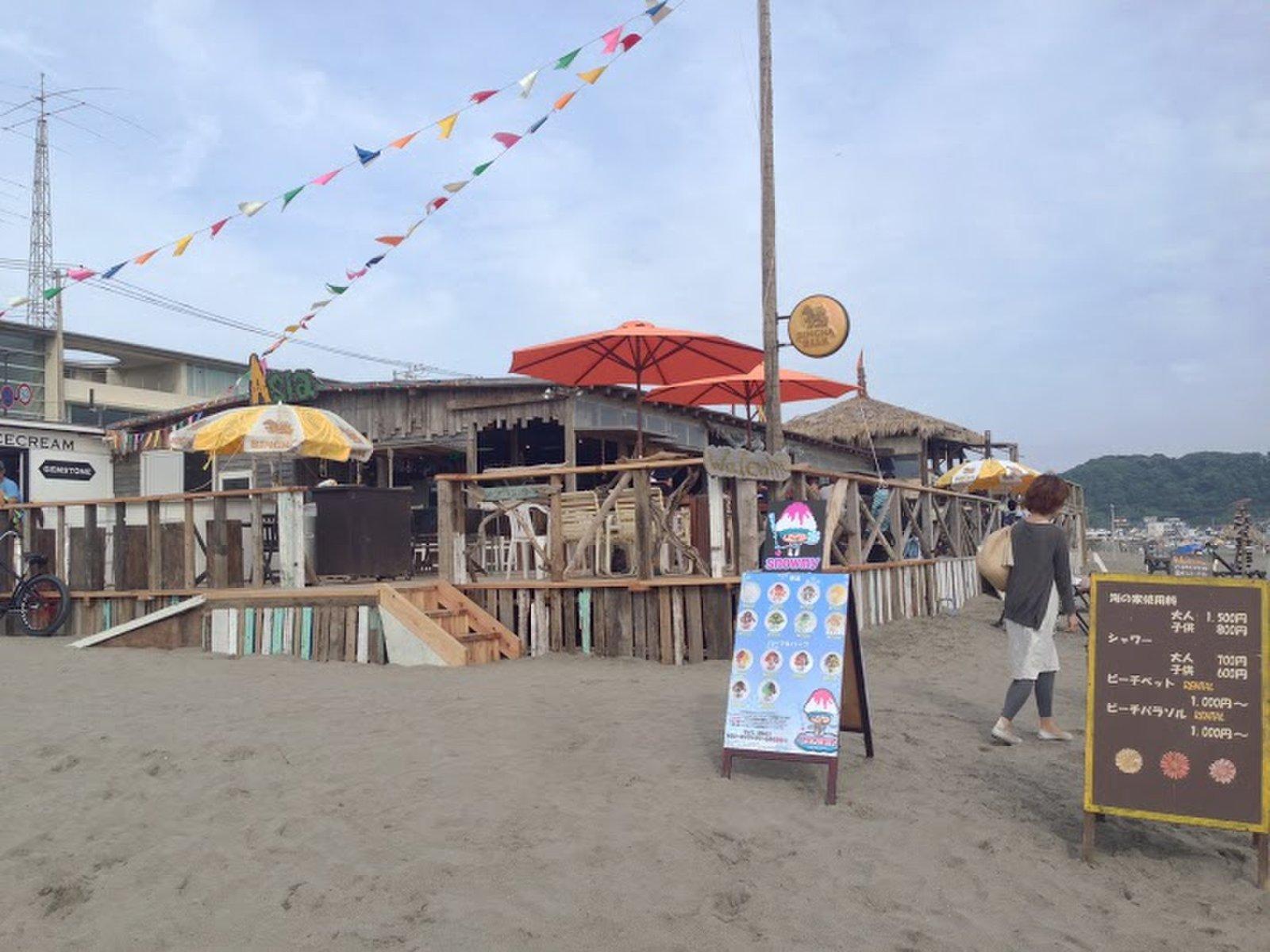 海の家Asia