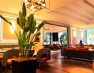 【穴場・くつろげる】ヒルトン大阪のカフェは広くて静かで空いていて1人の時間を楽しみたい方におすすめ♡
