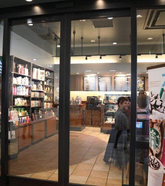 スターバックス・コーヒー イオン幕張店